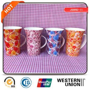 New Bone China Customized Coffee Mug pictures & photos