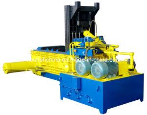 Scrap Baling Press (Y83-250)