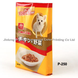 Plastic Dog Food Packaging Bag pictures & photos