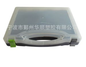 Plastic Box (HS19)