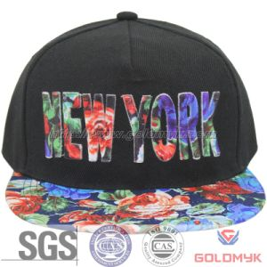 Design Your Own Snapback Cap with Sublimation Printing Logo pictures & photos