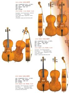 Cello Middle Grade (CE-M700, M600, M500)