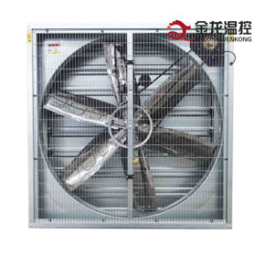Best Quality Swung Drop Hammer Exhaust Fan pictures & photos