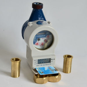 RF Card Prepaid Smart Water Meter with Replaceable Battery pictures & photos