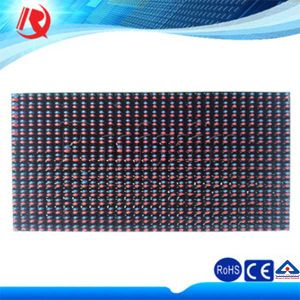 P10 Outdoor Dual Color Red Blue Color LED Display Moule pictures & photos