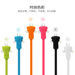 360 Degree Rotatable 3 in 1 USB Charging Cable pictures & photos