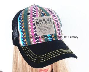 2016 New Caps and Hats Baseball Era Snapback Cap M-1058 pictures & photos