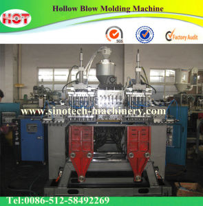 (Energy-Saving) Hollow Blow Molding Machine (TCY60) pictures & photos