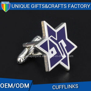 Customized Own Logo Souvenir Gift Metal Cufflinks for Man pictures & photos