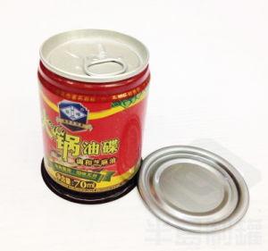 70ml Tin Oil Can