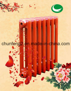 Russian Traditional Style Hot Water Radiators with GOST Certificate pictures & photos