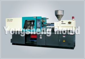 High Quality Plastic Injection Machine (20T) pictures & photos