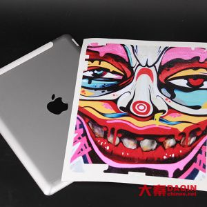 Laptop Vinyl Decal Sticker Cutting Machine for DIY Custom Mobile Skins pictures & photos