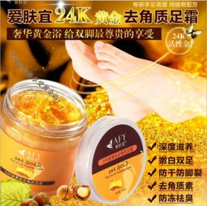 Afy 24k Gold Foot Care Massage Cream Whitening Moisturizing Feet Skin Cream pictures & photos