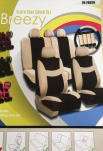 Car Seat Cover with Good Quality and Good Price (BT 2088) pictures & photos