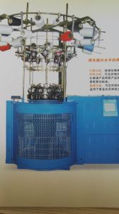 Hyg12-1152n 13 Inch 12 Feeder Headless Seamless Underwear Knitting Machine pictures & photos