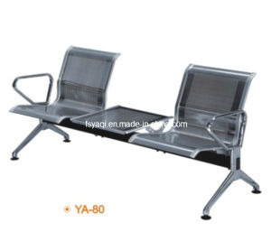 Stainless Steel Waiting Chair, Public Chair with Tea Table (YA-80) pictures & photos
