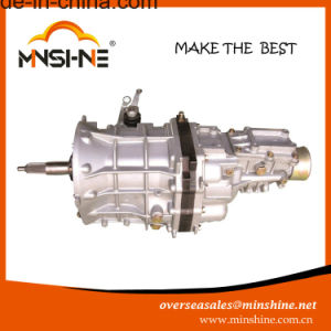 Gearbox (New) Quantum 2tr/2kd for Hiace (Auto Parts) pictures & photos