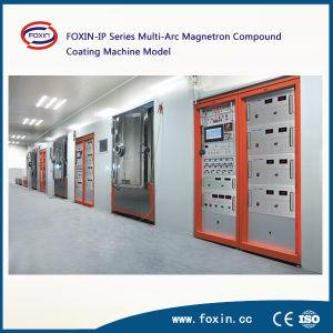 Multi Arc Magnetron Vacuum Plating Equipment pictures & photos