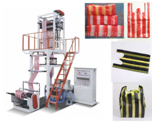 Sj-45*2 Double Color PE Film Blowing Machine pictures & photos