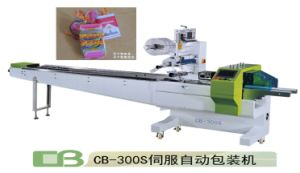 CE Approved Cigarette Holder Packing Machine (CB-300S) pictures & photos