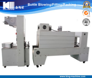 Semi-Automatic PE Film Tray Shrink Packing Machine pictures & photos