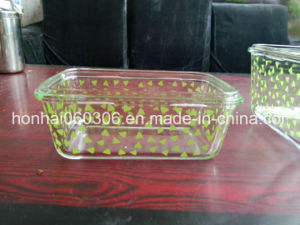 Pyrex Glass Clear Food Storage Container Jar pictures & photos