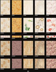 Ceramic Wall Tiles (35056)