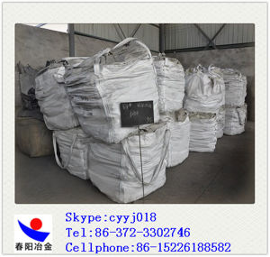 Ferro Calcium Silicon Alloy in Anyang China pictures & photos