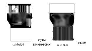 Flexible Circuit Board Flexible Printed Circuit Board (FPC)