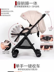 Hot Sales Baby Strollers Sr-BS4b pictures & photos