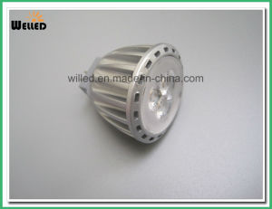 12V 10-30VDC Energy Saving MR11 LED Spotlight Spot Light 2W 4W Gu4.0 pictures & photos