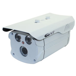 Latest 1280*720 50m IR 2 Array LEDs Full HD Security IP Camera (HX-I6020B7L) pictures & photos
