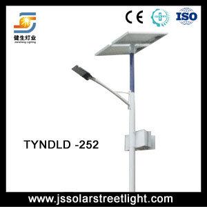 70W High Quality Solar Street Light