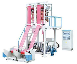 Double-Head Film Blowing Machine for Vest Bags with SGS pictures & photos