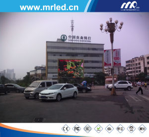 Outdoor LED Display Screen for Bank pictures & photos