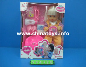 """16""""Soft Boy Baby Doll with 4 IC (864428) pictures & photos"""