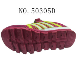 No. 50305 Three Colors Leather Kids Sport Stock Shoes 26-30#. 31-37# pictures & photos
