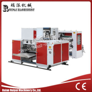 Automatic Perforating and Dotting Trash Bag Making Machine pictures & photos