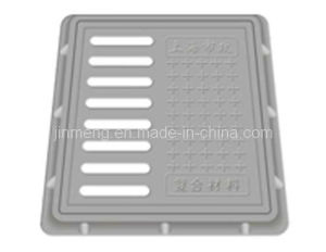 Composite Water Grate of SMC Material pictures & photos