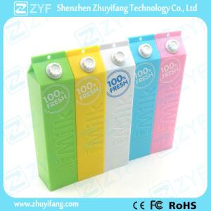 Ultra-Compact Cute Fresh Milk Shape 2600mAh Power Bank pictures & photos