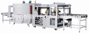 Zls-60 Customize Available POF Film Double Side Sealing Heat Shrink Wraping Packing Machine Line pictures & photos