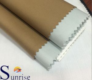 100% Cotton Twill Fabric (SRSC 410)