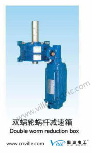 Outdoor Disconnect Switch Electromotor Operation Mechanism pictures & photos