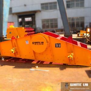 Metal Circular Vibrating Screener Machinery (YK-2160) pictures & photos