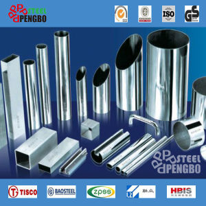 201/304 Grade Stainless Seamless Steel Tube for Decoration pictures & photos