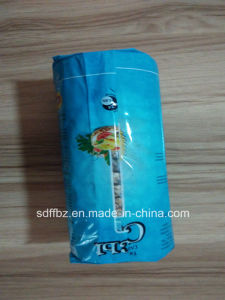 Automatic Letter Cover Type Biscuit Packing Machine pictures & photos