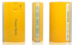 Trotting Horse Lamp Power Bank for Mobile Phone and Other Smartphone (PZX011) pictures & photos