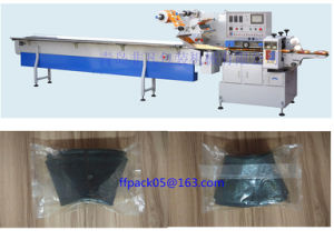Automatic Horizontal Motorbike/ Motor Bicycle Tire Packing/ Packaging Machine pictures & photos