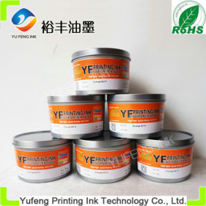 Printing Offset Ink (Soy Ink) , Alice Brand Top Ink (PANTONE 021C Orange, High Concentration) From The China Ink Manufacturers/Factory
